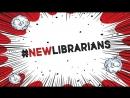 Тизер. Новые библиотекари.