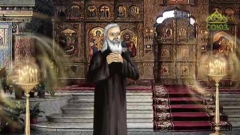 20 февраля. Прп. Вонифатий Феофановский (Виноградский) (1871). Мульткалендарь, 2018