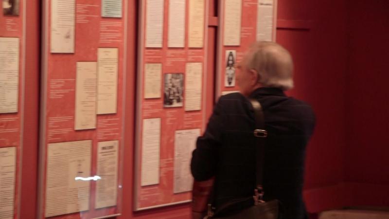 Конференция и выставка казачество 1917