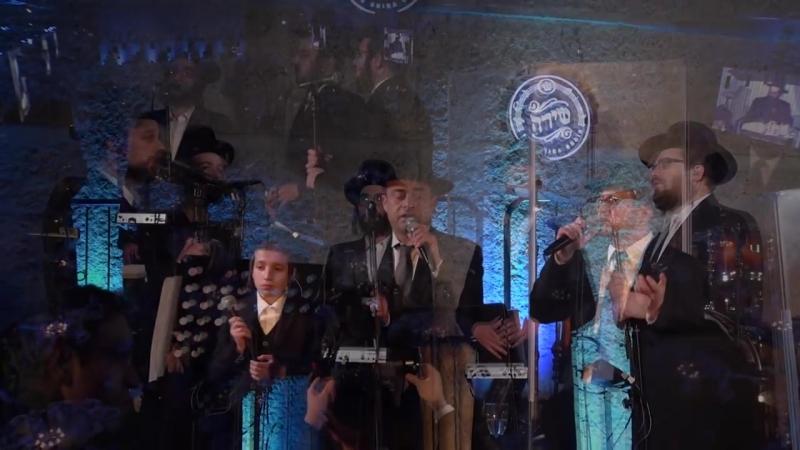 והראינו V'hareinu Shlomo Yehuda Rechnitz Baruch Levine Moshe Mendlowitz A C Green Shira