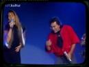 Альбано и Ромина Пауэр Bussa ancora 1990