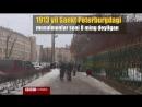 Санкт Петербург шахрида 1913 йилда Узбек амирлари бунёд этишган масжид