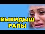 11 ДЕКАБРЯ - ДОМ 2 НОВОСТИ И СЛУХИ  (ondom2.com)