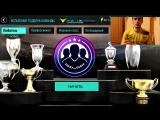 [Naix - FIFA MOBILE] FIFA 18 MOBILE / НОВЫЙ РЕЖИМ В ИГРЕ