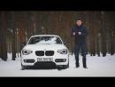 BMW F20. Почему меньше - значит лучше
