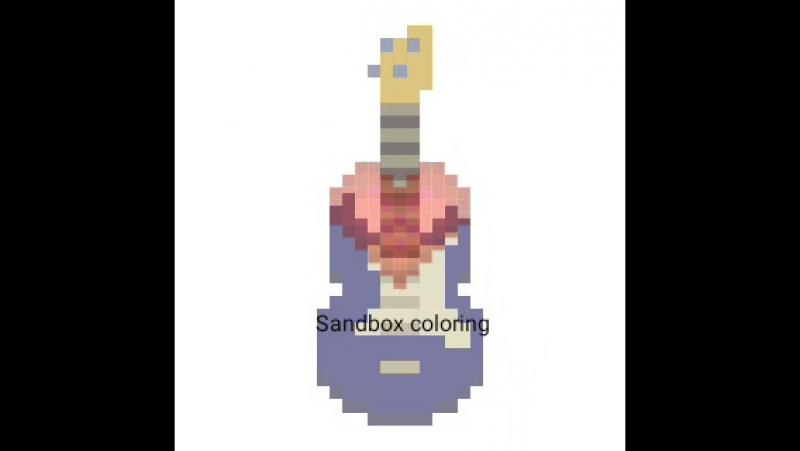 \Sandbox/Електроная гитара