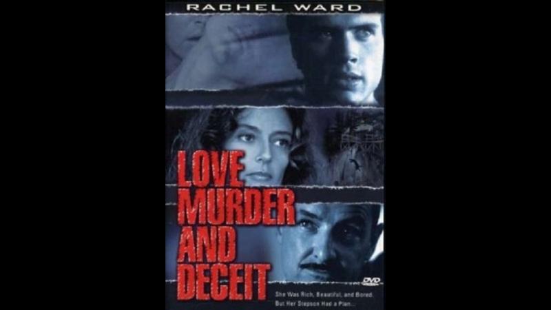Любовь, убийство и обман \ My Stepson, My Lover (1997)