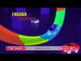 Gonochnaya_trassa_Magic_Tracks_(MosCatalogue.net)-1.mp4