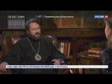 Митрополит Иларион о проектах «Батюшка онлайн» & «Матушка онлайн»