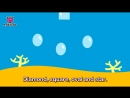Shapes Are All Around _ Shape Songs _ PINKFONG Songs