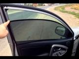 Авто-шторки на магнитах вместо тонировки