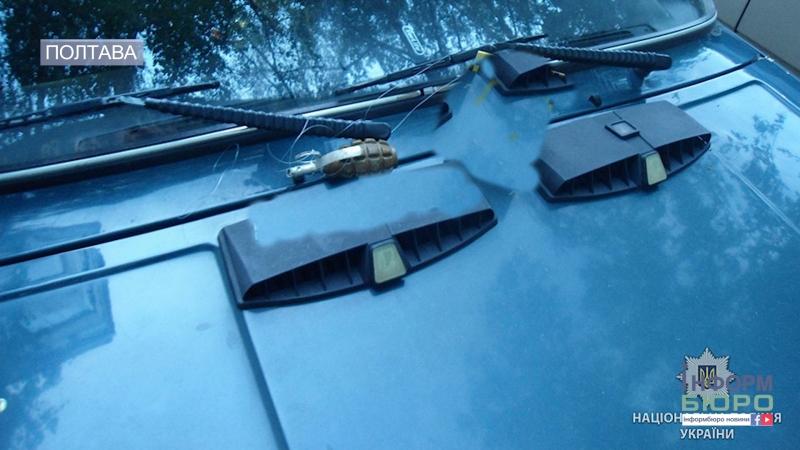 У Полтаві 52-річний чоловік знайшов бойову гранату на власній автівці