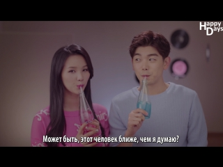 Playback feat. Eric Nam – I Wonder (Isn't There) (рус.саб)