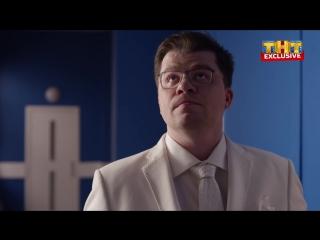 Универ - Глюки Майкла