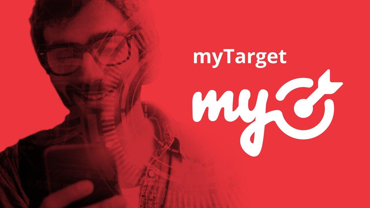 Количество ресурсов в премиальной аудиторной сети myTarget выросло вдвое