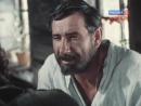 Вечный зов. 3 серия (1973-1983)