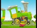 Развивающий мультик для детей от 1-го года до 3-ех лет