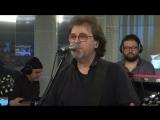 Александр Кутиков и Нюанс - Наливай (#LIVE Авторадио, 8.12.2017)
