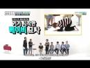 Weekly Idol - ASTRO. Ep. 307 14.06.2017 рус. саб_cut