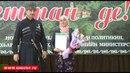 Сотрудников ЧГТРК «Грозный» наградили за программы на чеченском языке