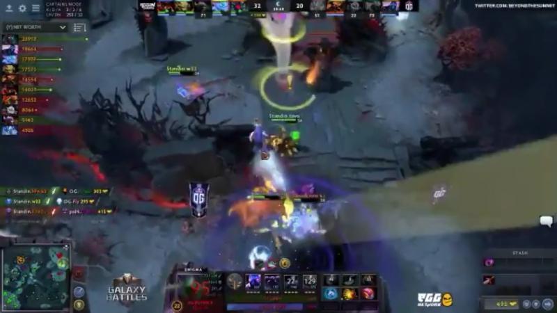 Galaxy Battles II OG vs Pain Gaming