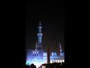 Вечерний намаз в Белой мечети