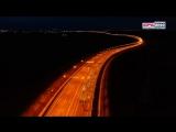 Рыцари дорог на рассвете проехали по Крымскому мосту (видео с квадрокоптера)_HIGH