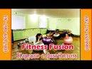 Fitness Fusion Кардио фитбол 23 05 2018