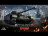 Турнир World of Tanks VR