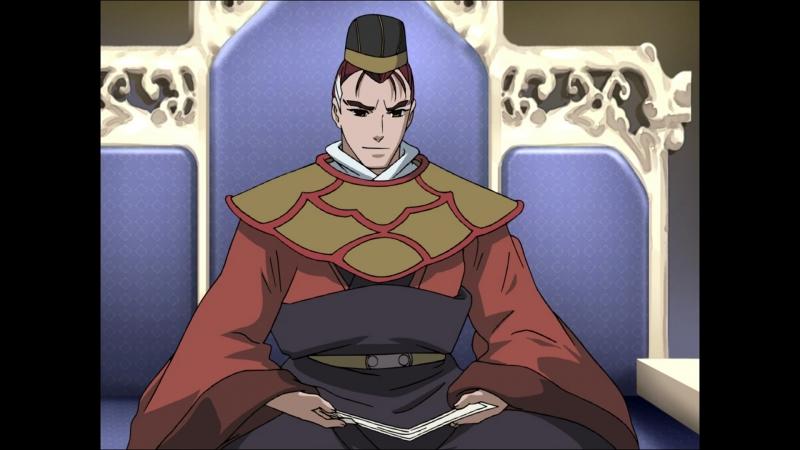 Двенадцать королевств / 12 королевств / Juuni Kokuki / The Twelve Kingdoms 45 серия (2002) MC Entertainment