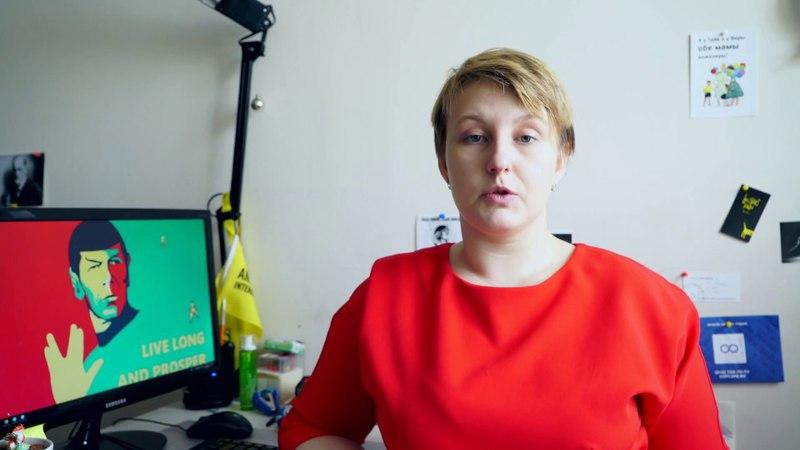 Юридическая помощь от Российской ЛГБТ-сети