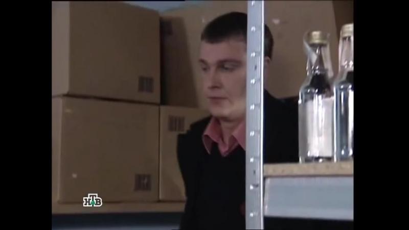 Возвращение Мухтара 5 сезон 93 серия-Бизнес по-русски