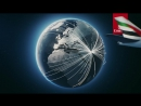 A World of Good Times - Emirates Airline