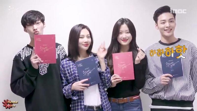 180219 Joy Red Velvet @ 'The Great Seducer' Script Reading