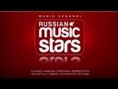 ❂ Юрий Шатунов ❂ Белые розы ❂ Легенды Ретро FM ❂ 2013 ❂ BEST VIDEO ❂