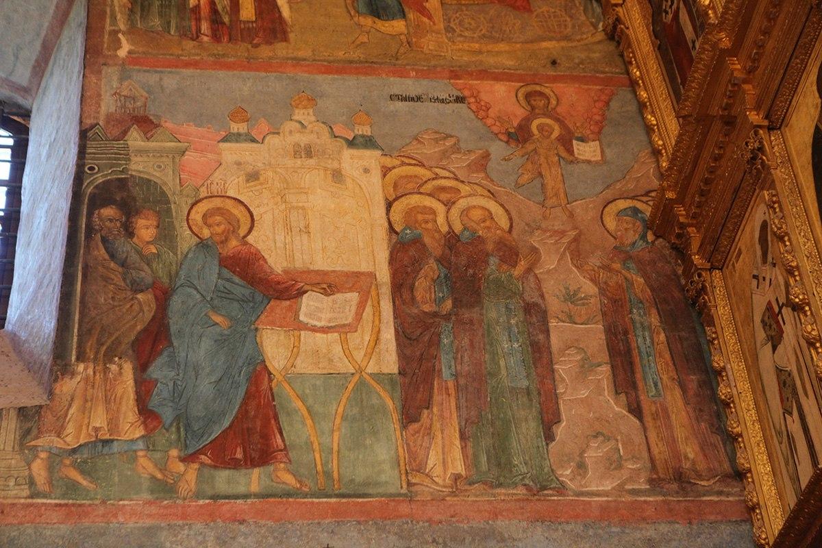 Христос читает Писание в храме