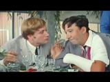 Отрывки из лучших советских кинофильмов. Застольные или Хорошо сидим
