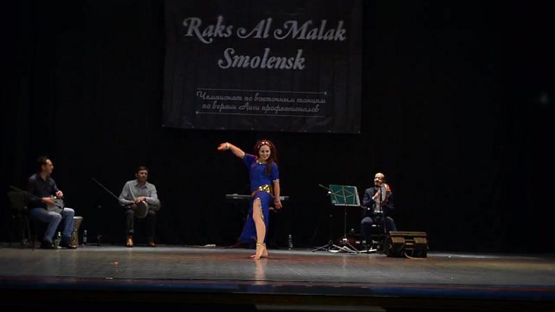 Raks Al Malak Smolensk 2017,Duduinskaya Marina 1 place baladi progression witn Baladi Band orchestra