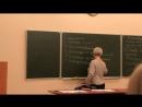 В институте психоанализа имени З. Фрейда на лекции о эмоциях асоль малахова психолог психотерапевт фрейд эмоции
