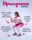 6 упражнений, чтобы привести мышцы в тонус уже сегодня