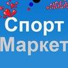 СпортМаркет Донецк