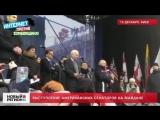 15.12.2013  Выступление американских сенаторов на майдане