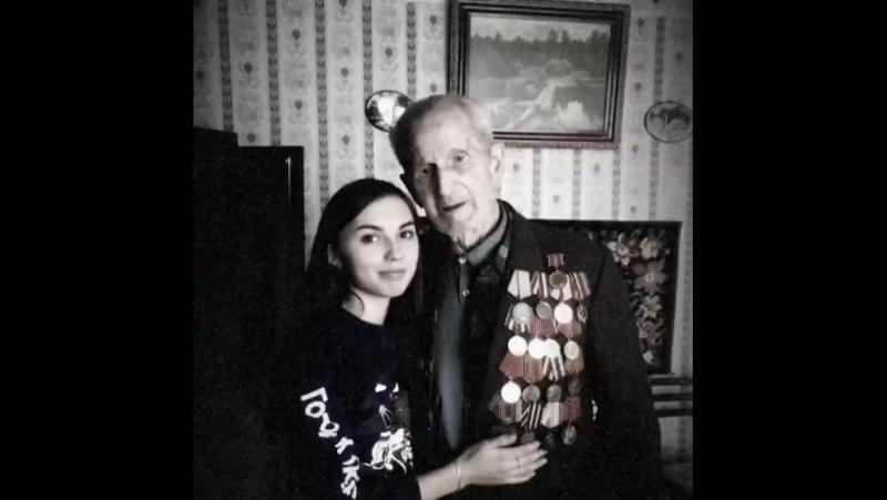Поход в гости к Ветерану Великой Отечественной войны, Бельскому Петру Аверьяновичу.