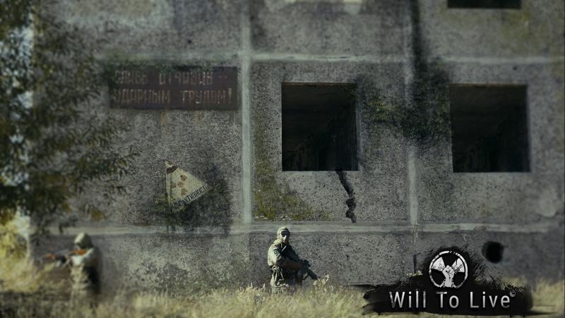 Will To Live Online - Red Alert в поисках РБ «Симбионта»