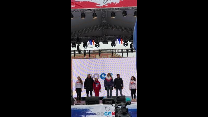 Митинг в поддержку наших Олимпийцев
