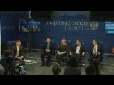 Блокчейн-технологии: перспективы и законодательное регулирование