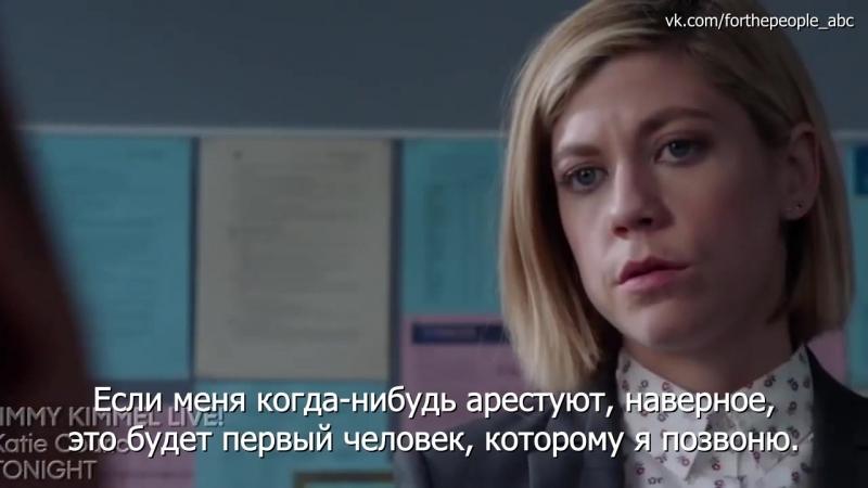 Промо к третьей серии первого сезона с русскими субтитрами