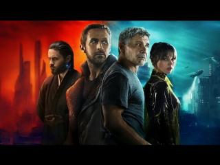 Avi Kaplan - Blade Runner 2049 OST