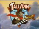Чудеса на виражах Talespin сезон 1 серия 4-6