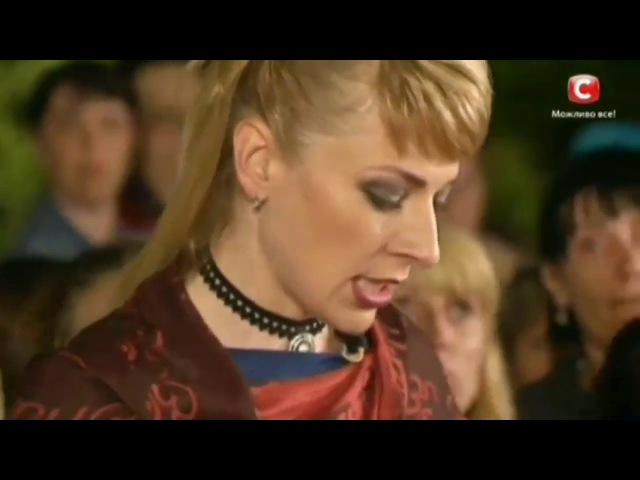 Анна Ефремова Дана Соколова feat.Скруджи -Индиго Битва Экстрасенсов 17 с Анна Ефре...